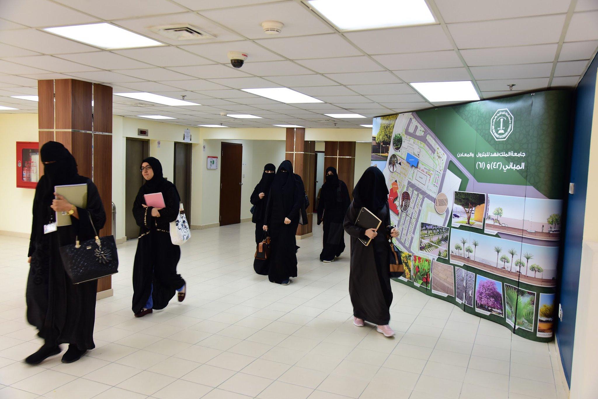 طالبات سعوديات في قاعات جامعة البترول اندبندنت عربية