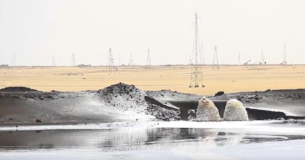 نتيجة بحث الصور عن تلوث البيئي في اجخرة