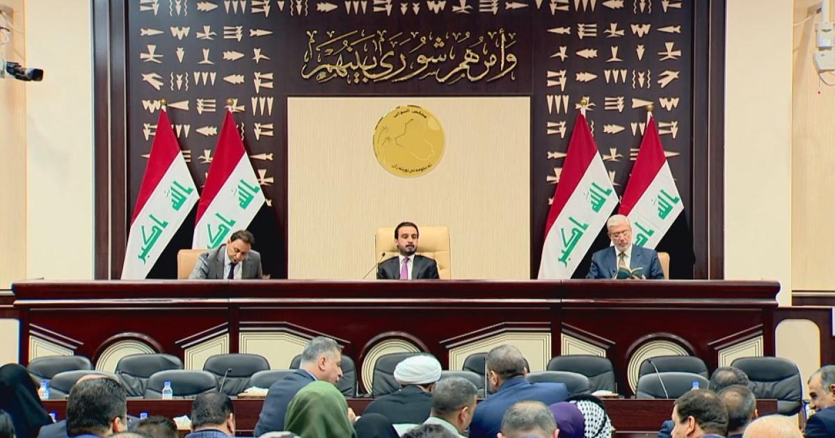 الأحزاب الإسلامية العراقية تسعى إلى التدخل في عمل المحكمة الاتحادية