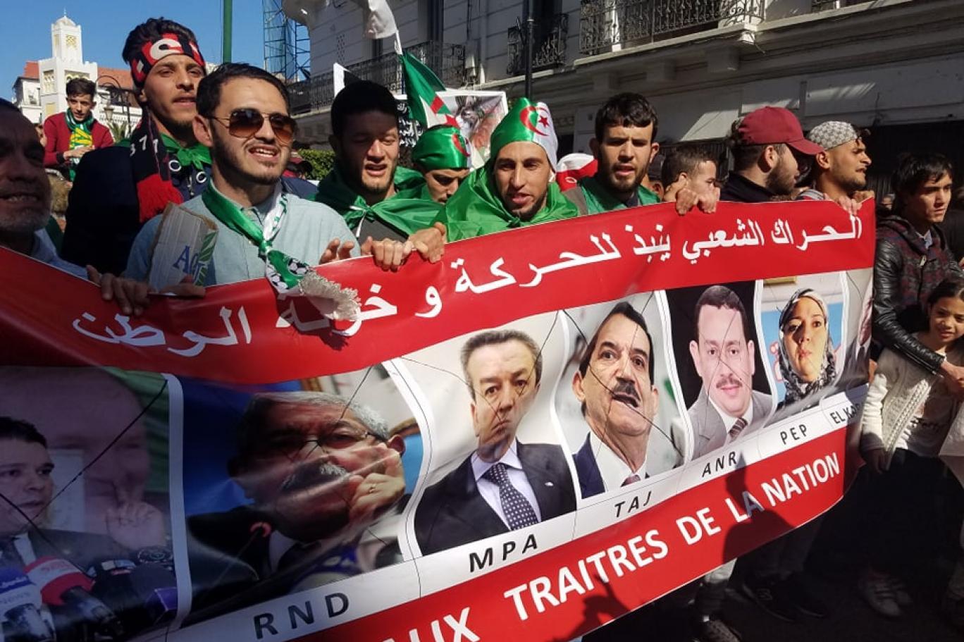 نتيجة بحث الصور عن الحراك الجزائري