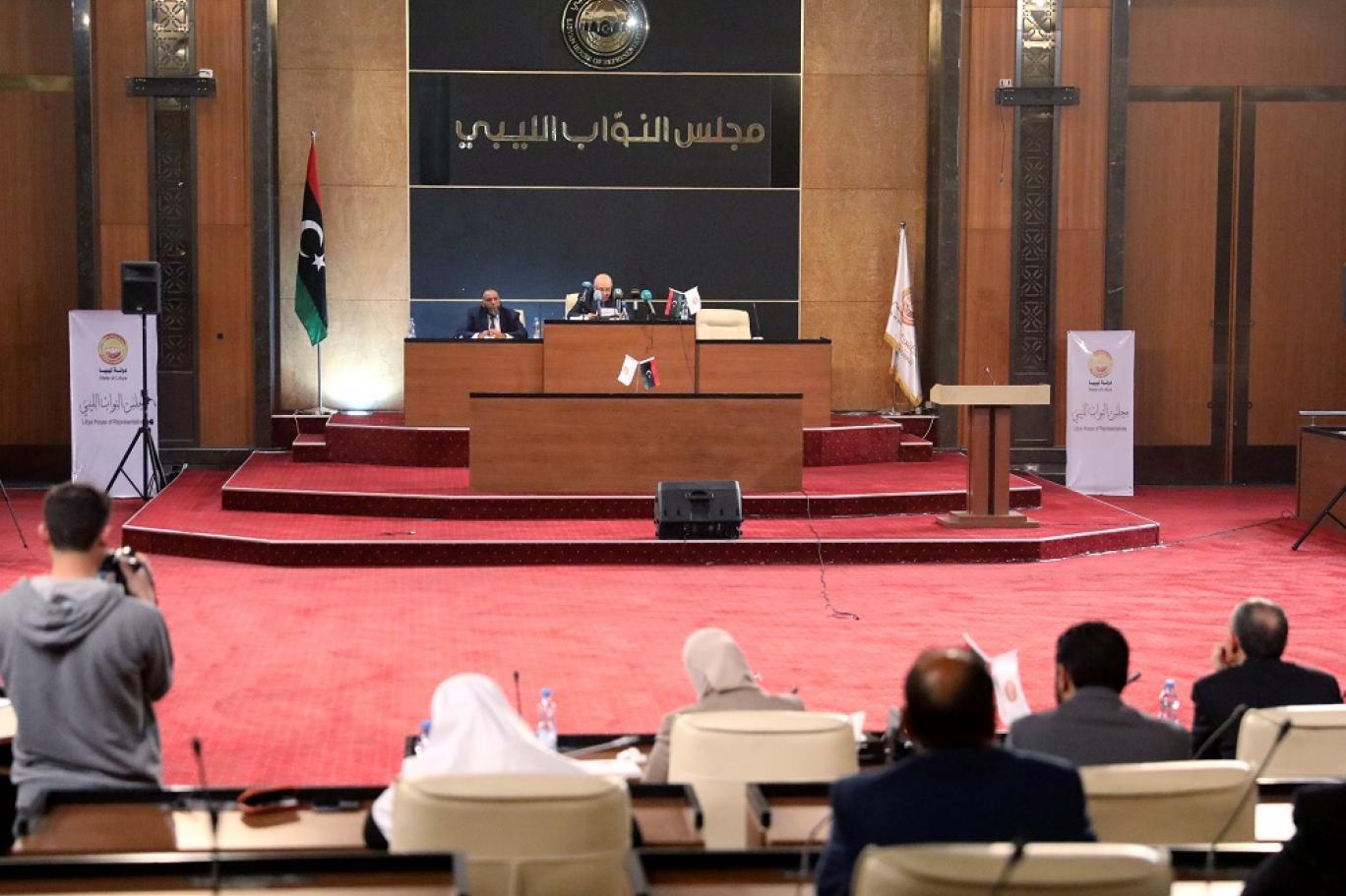 Image result for مجلس النواب طرابلس