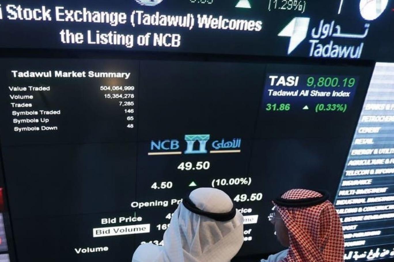 859011e82 تستهدف هيئة سوق المال السعودية وشركة