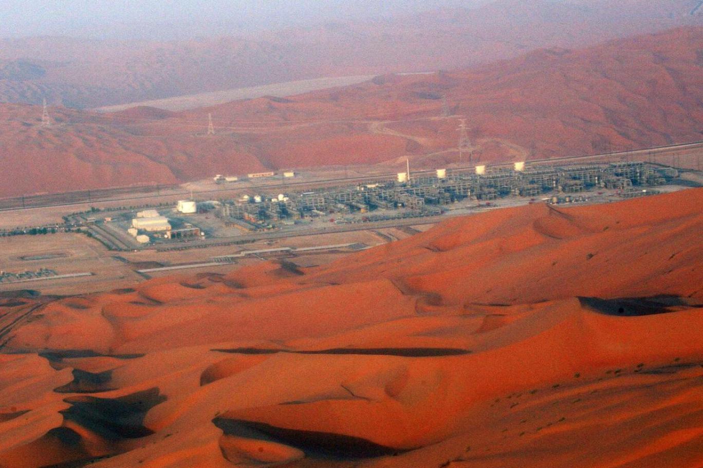 النفط يتجه إلى الصعود بعد الهجوم على منشأة نفط سعودية
