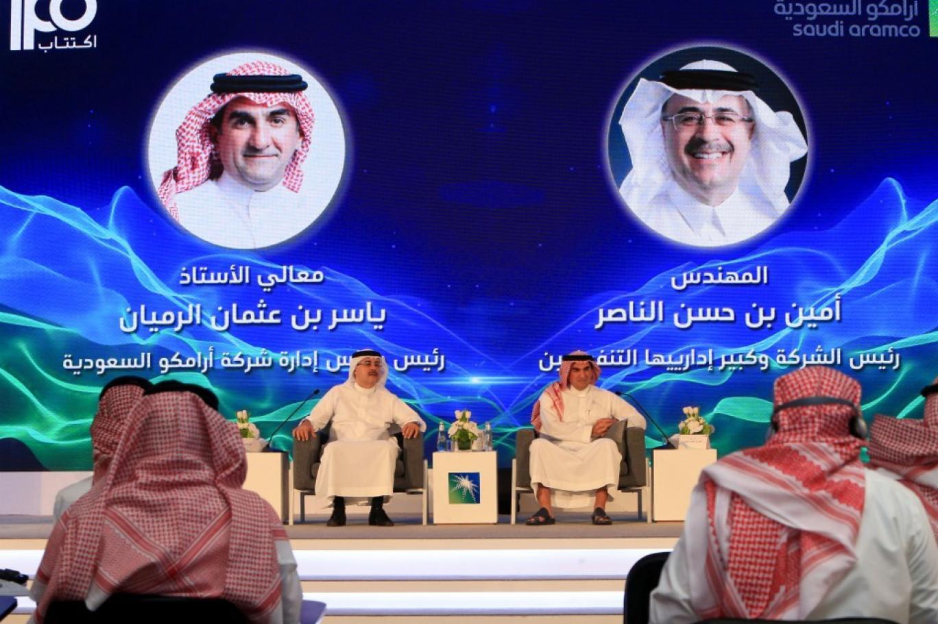 هيئة سوق المال السعودية توافق على طرح أسهم أرامكو للاكتتاب العام اندبندنت عربية