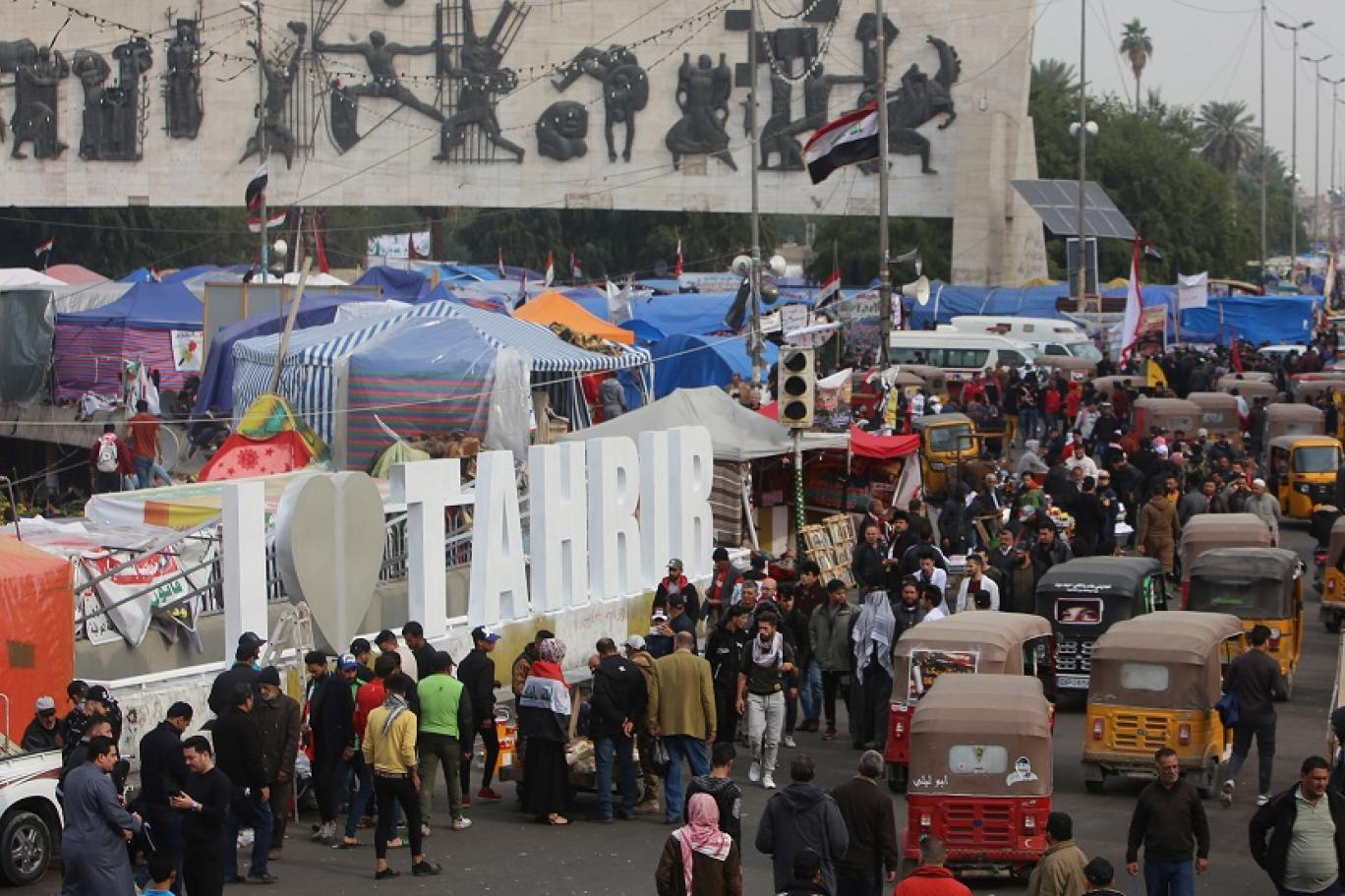 Image result for خيم ساحات التحرير