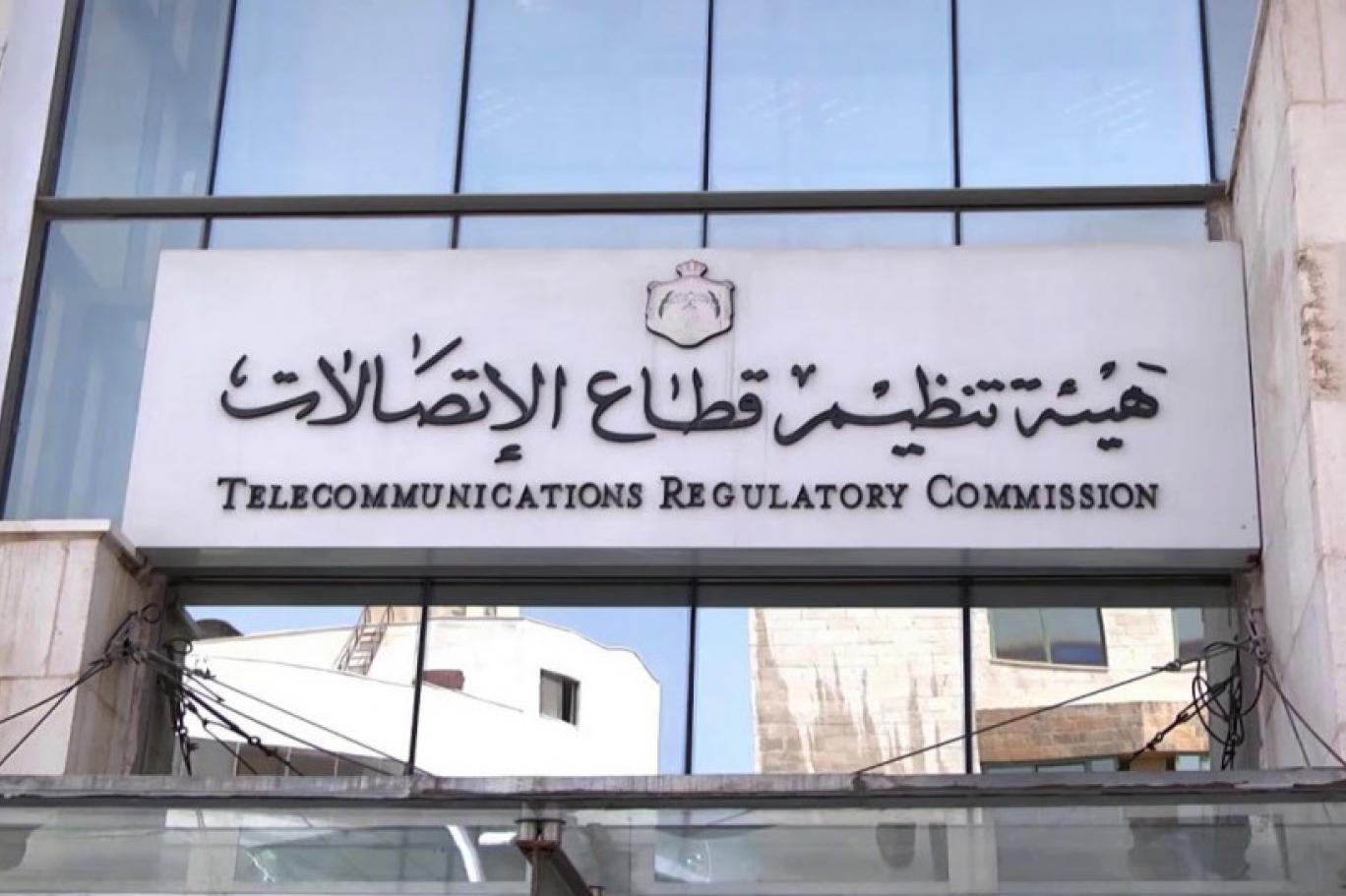 حجب المواقع الإباحية في الأردن  ، مطالبة شعبية برلمانية وتلكؤ حكومي،حربوشة نيوز