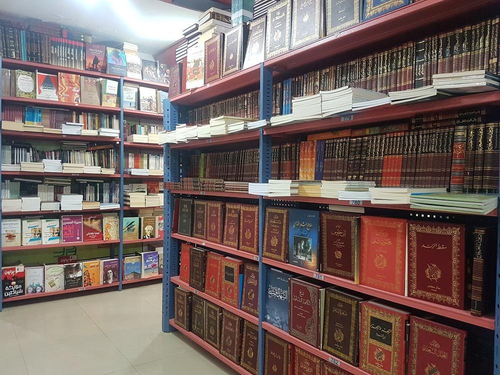 زحف مظللة صناعي ديكورات المكتبات المدرسية Cazeres Arthurimmo Com