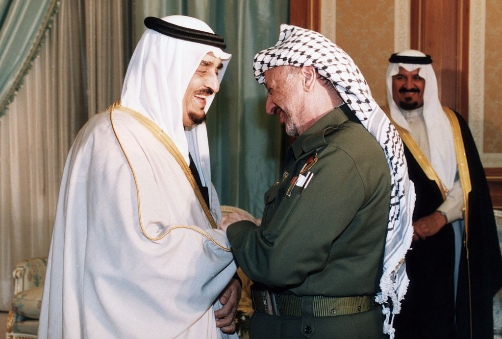 Yaser Arafat and King Fahd.jpg