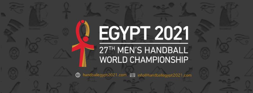 شعار_بطولة_العالم_لكرة_اليد_2021_(_الموقع_الرسمي_لتنظيم_البطولة_).png