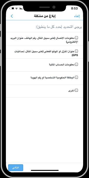 iphone tweets 2.png