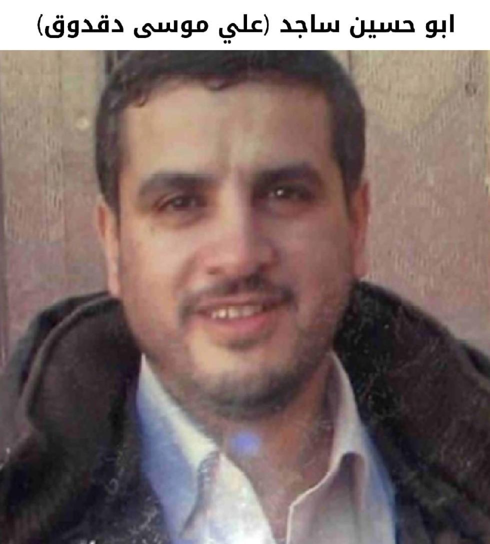 """تزعم إسرائيل أن عنصراً في حزب الله يدعى علي موسى دقدوق هو المسؤول عن """"ملف الجولان"""" (الجيش الإسرائيلي)"""