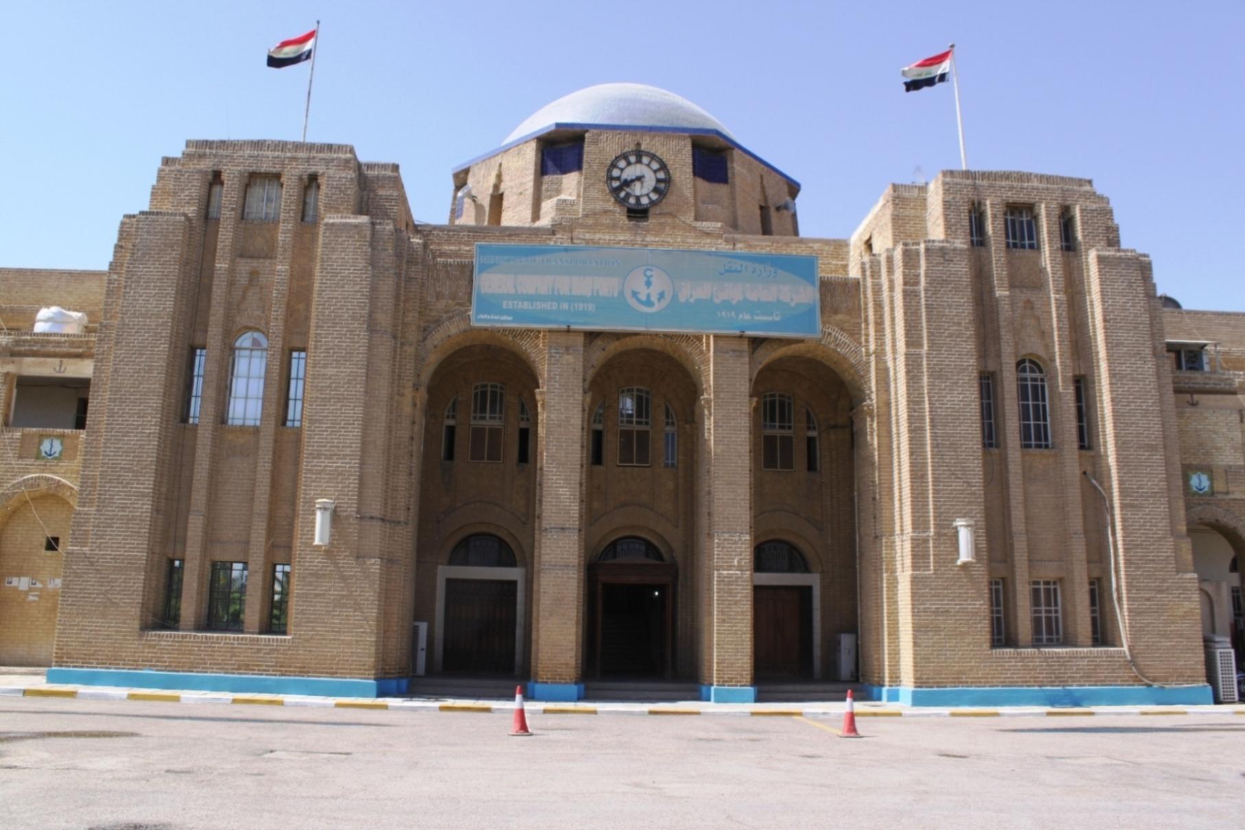 مقر الشركة العامة لموانئ العراق منذ العام 1931 ولغاية الآن (اندبندنت عربية)