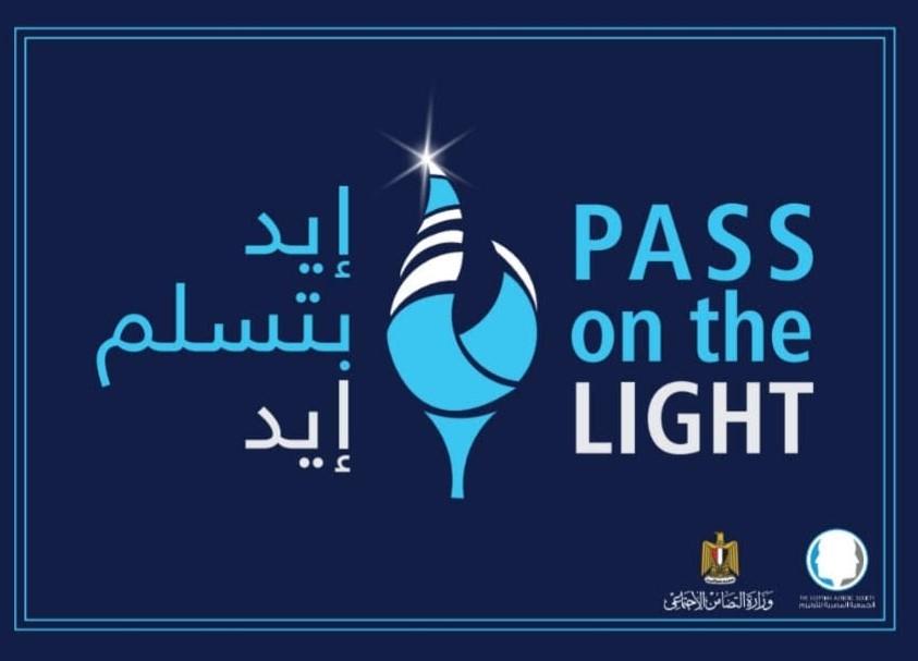 وزارة التضامن الاجتماعي المصرية دشنت حملة مجتمعية بمناسبة يوم التوحد العالمي. (خاص.إندبندنت عربية)