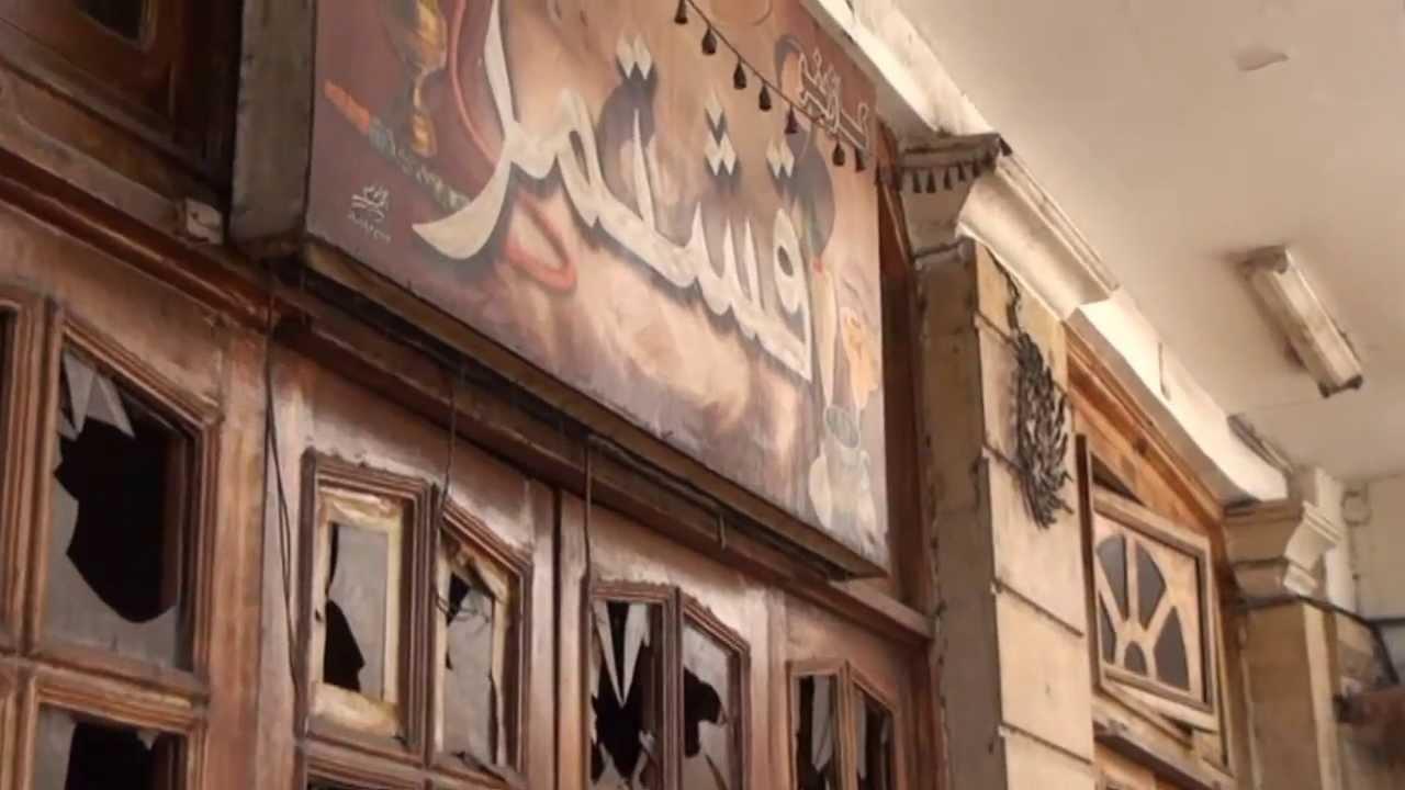 خلّد محفوظ اسم مقهى قشتمر في روايته الشهيرة (صورة أرشيفية)