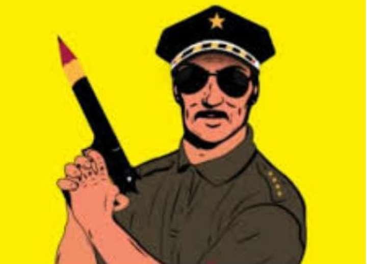"""صورة لشعار صفحة راغد قيس """"شرطة المشاهير"""" على الـ""""فيسبوك"""""""