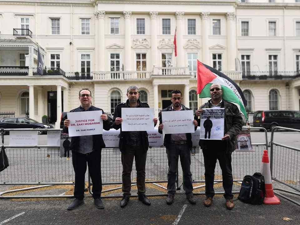 وقفة احتجاجية أمام السفارة التركية في لندن  بداية الأسبوع الحالي للمطالبة بكشف ملابسات وفاة زكي مبارك (إندبندنت عربية)