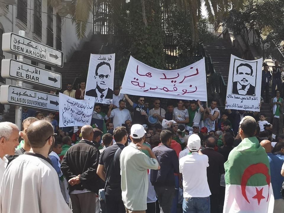 """مجموعة """"نوفمبرية باديسية"""" تدعم الجيش (اندبندنت عربية)"""