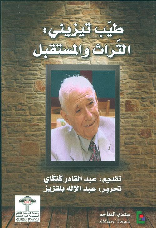 فكر تيزيني هو محاولة لتأسيس فلسفة عربية حداثية معاصرة