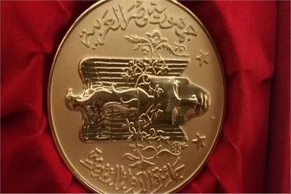 ميدالية.jpg