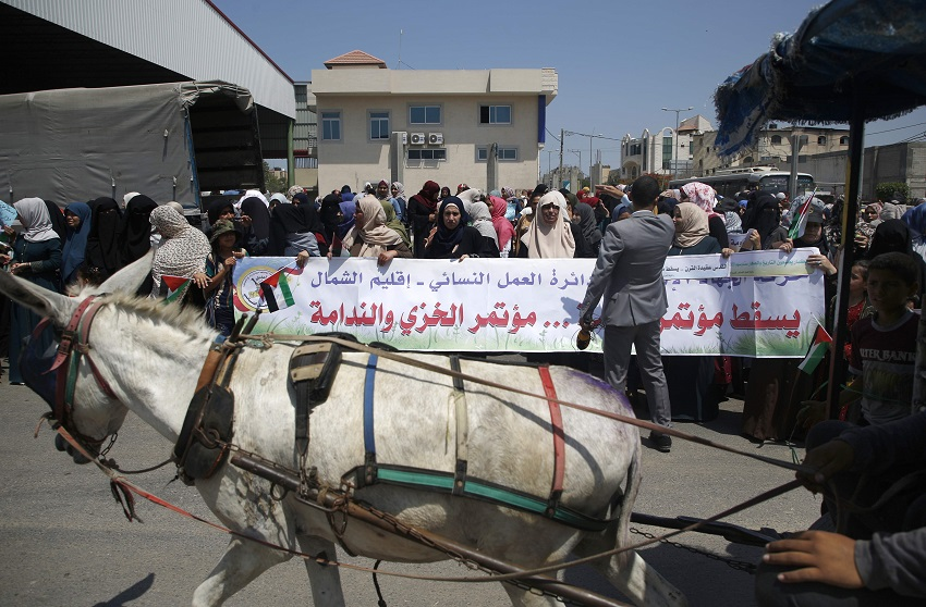 Palestinians protest  afp.jpg