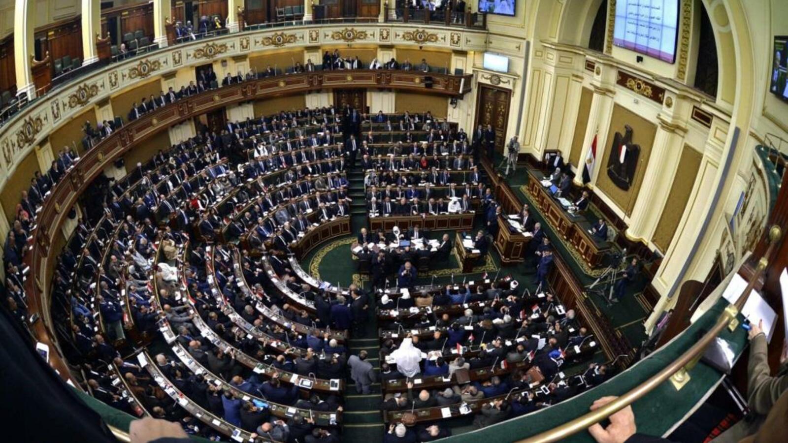 البرلمان.jpg