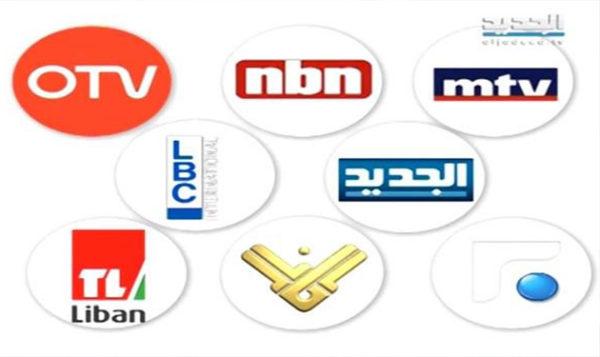 تلفزيون.jpg