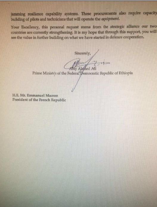 الوثيقة_الاثيوبية_2.jpg