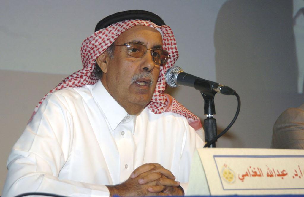 عبد-الله-الغذامـي.jpg