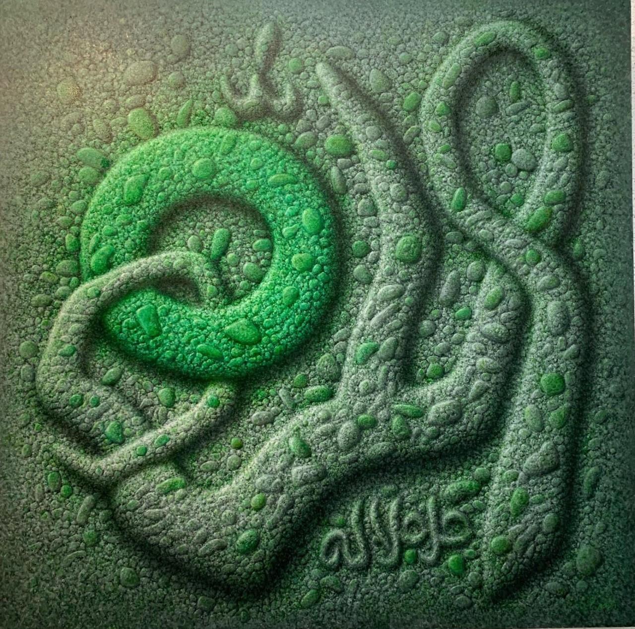 سميوزيبوم عبددالحميد البقشي.jpg