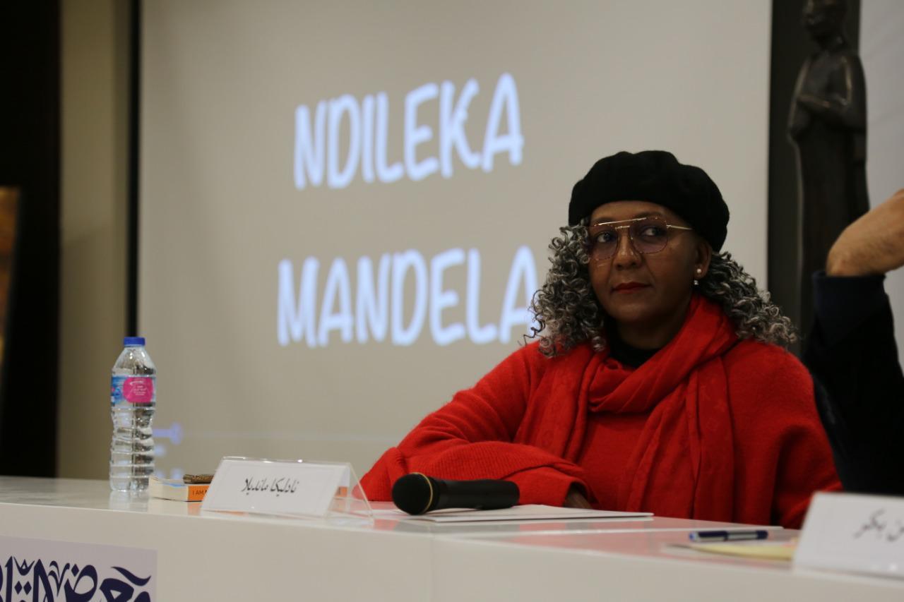 مانديلا 5.jpg