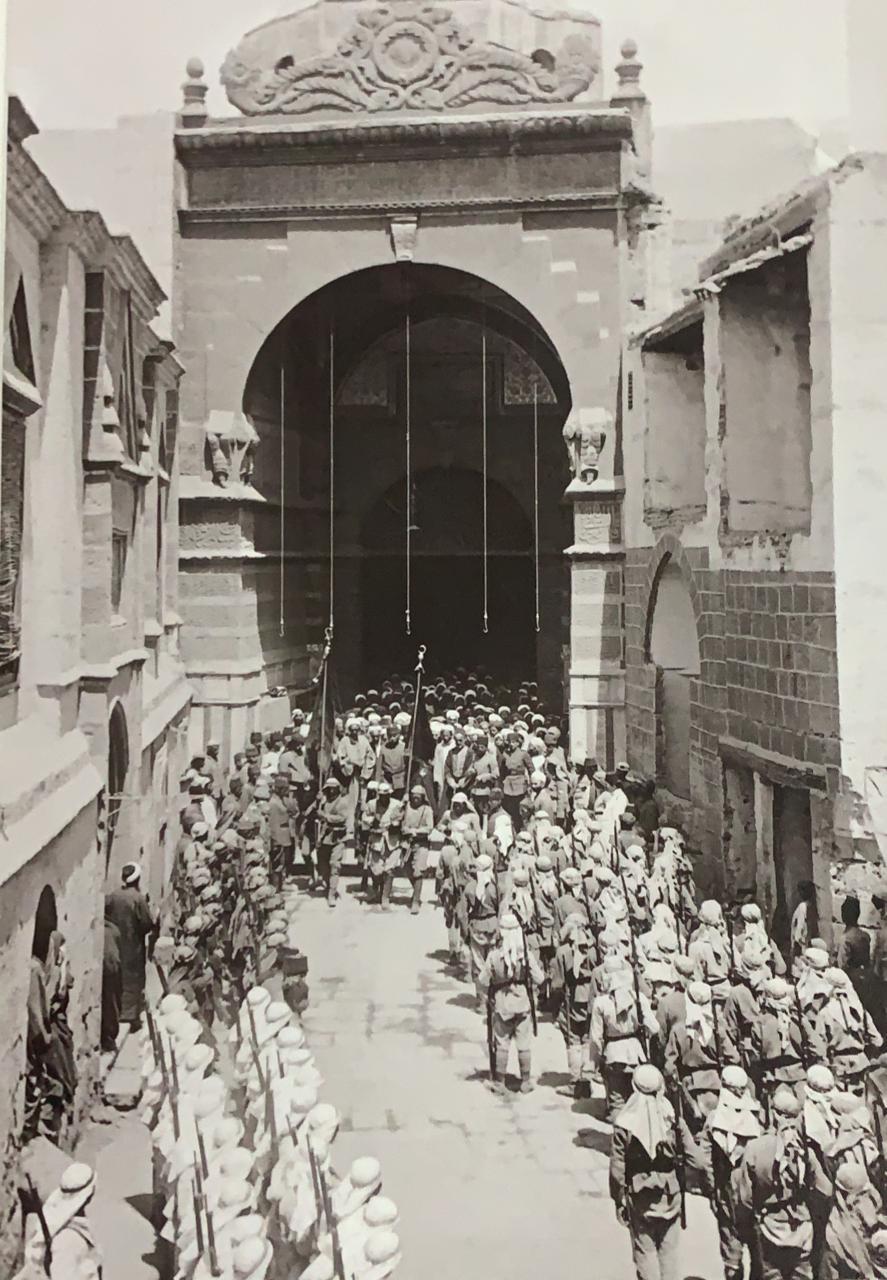 عسكرة الحرم