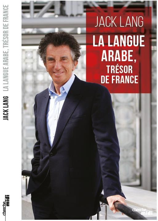 اللغة العربية كنز فرنسا.jpg