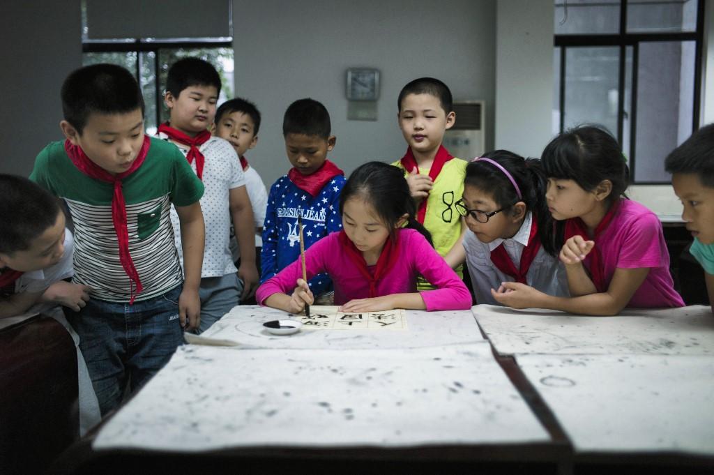 مدرسية صينية.jpg
