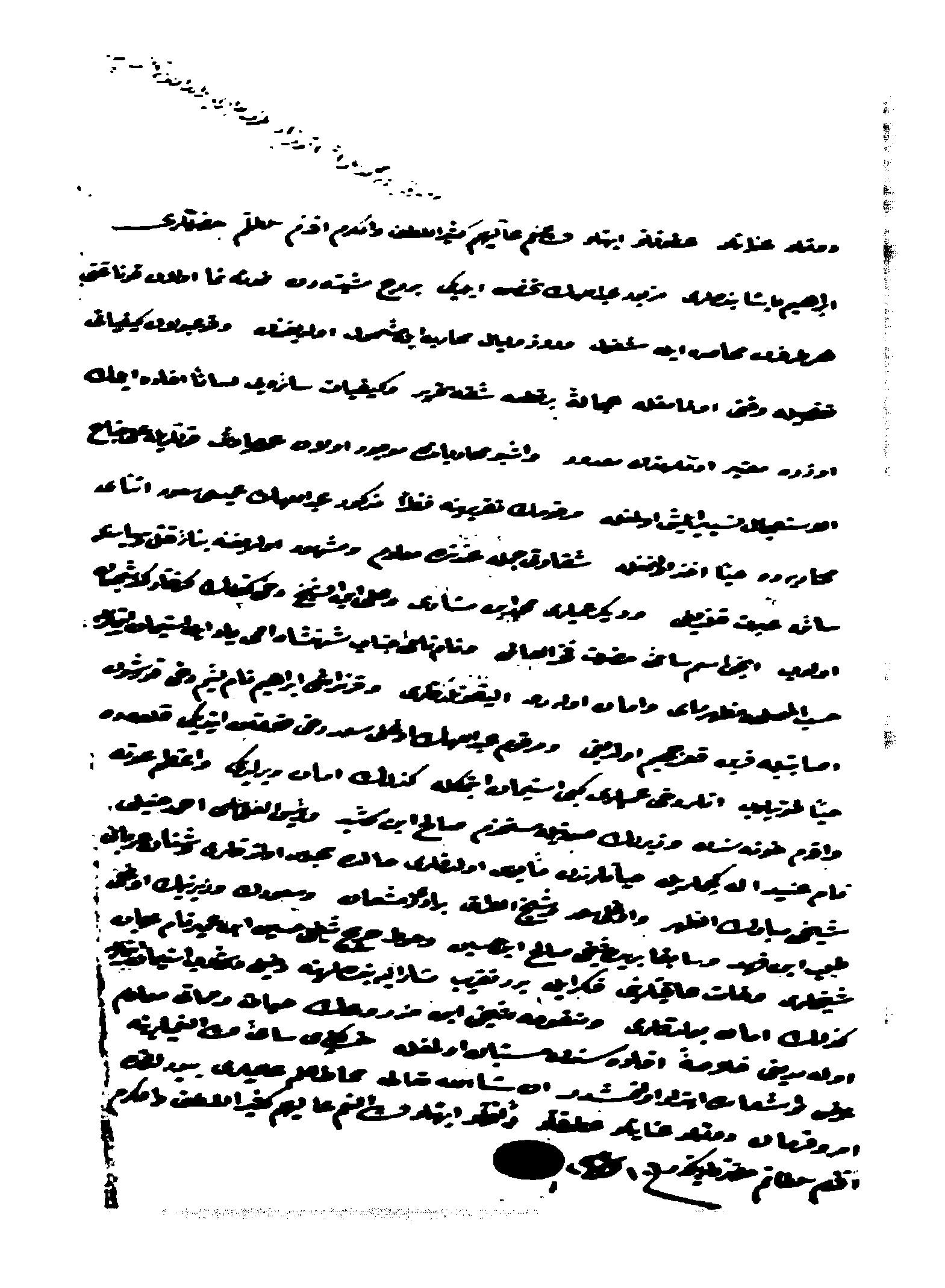 محمد علي يراسل السلطان بإعدامات ميدانية.jpg