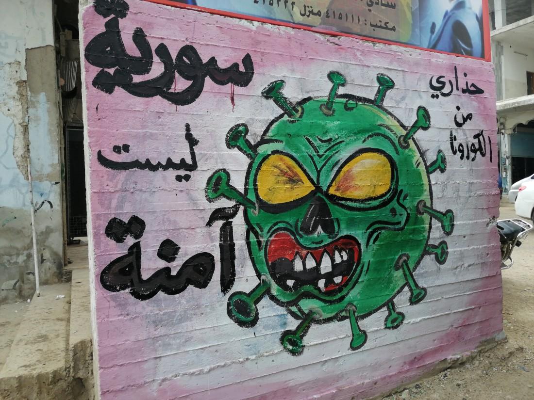 سوريا ليست آمنة من فيروس كورونا (اندبندنت عربية)
