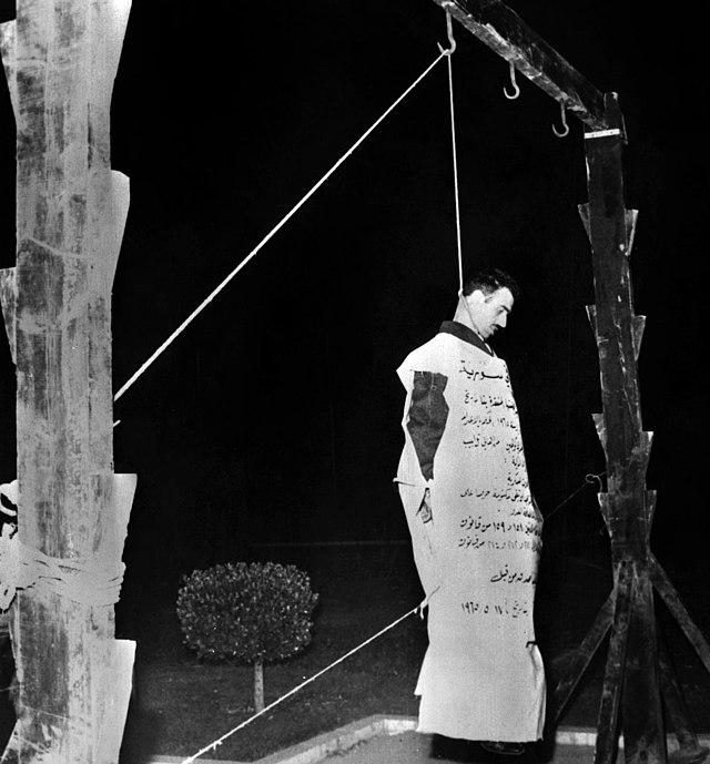 ايلي كوهين 1965.jpg