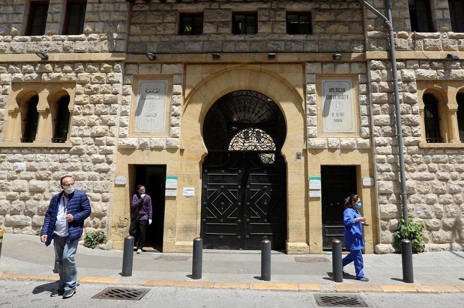 الجامعة الأميركية في لبنان.jpg