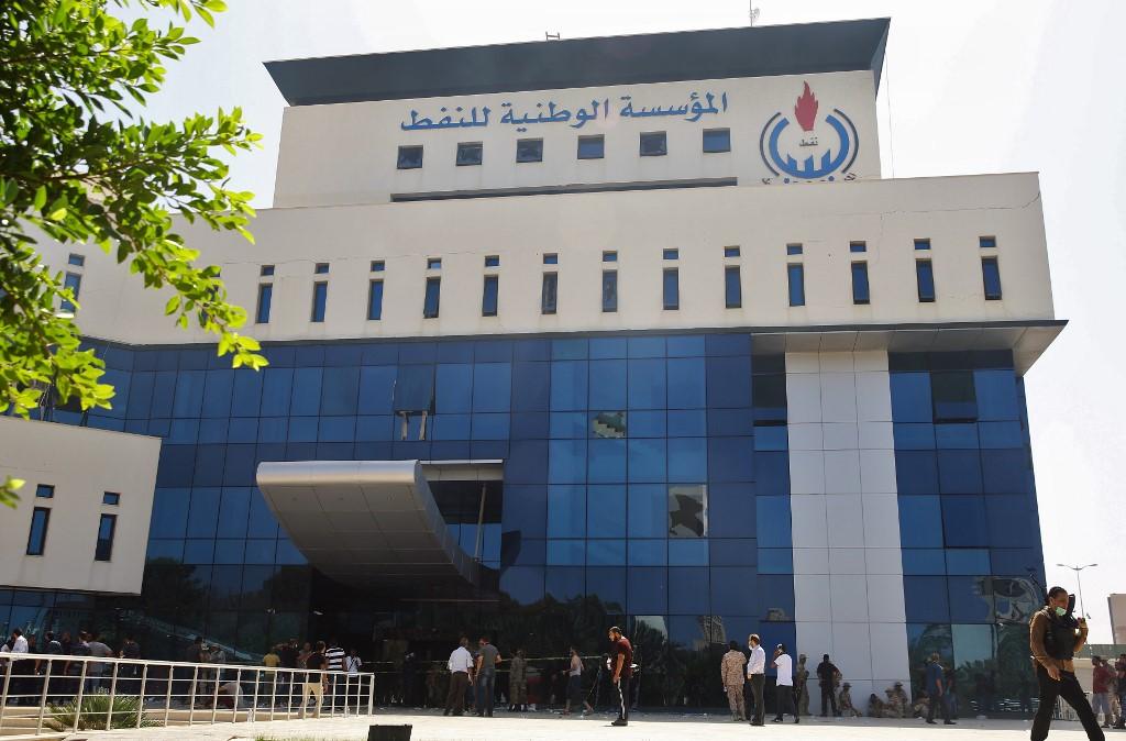 مقر شركة النفط الوطنية الليبية في العاصمة طرابلس أ.ف.ب.jpg
