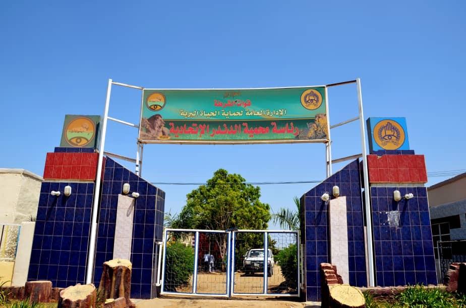 محمية الدندر تصوير(حسن حامد.jpg