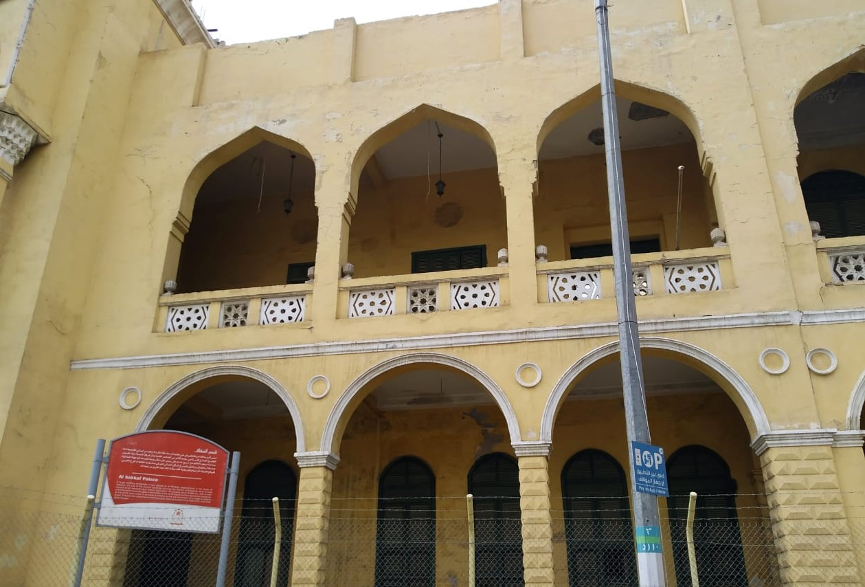 قصر السقاف 2.jpg