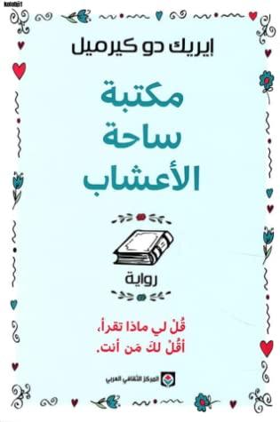 مكتبة4.jpg