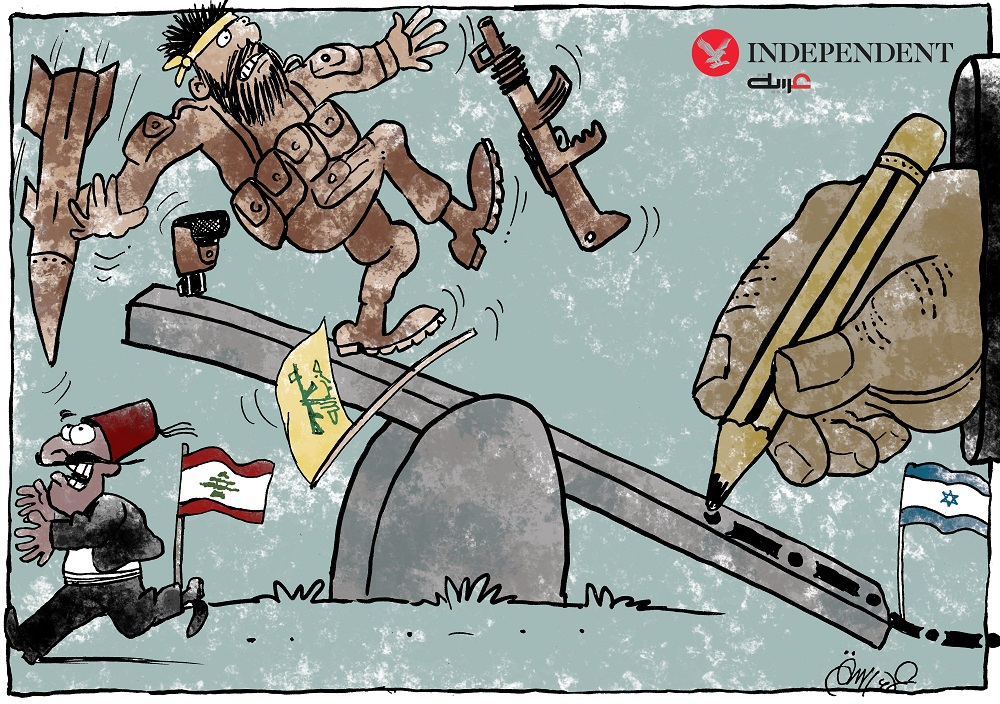 Hezbollah and Israel copy.jpg