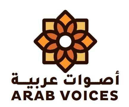 _لوجو أصوات عربية.png