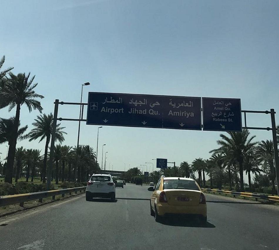 طريق المطار.jpg