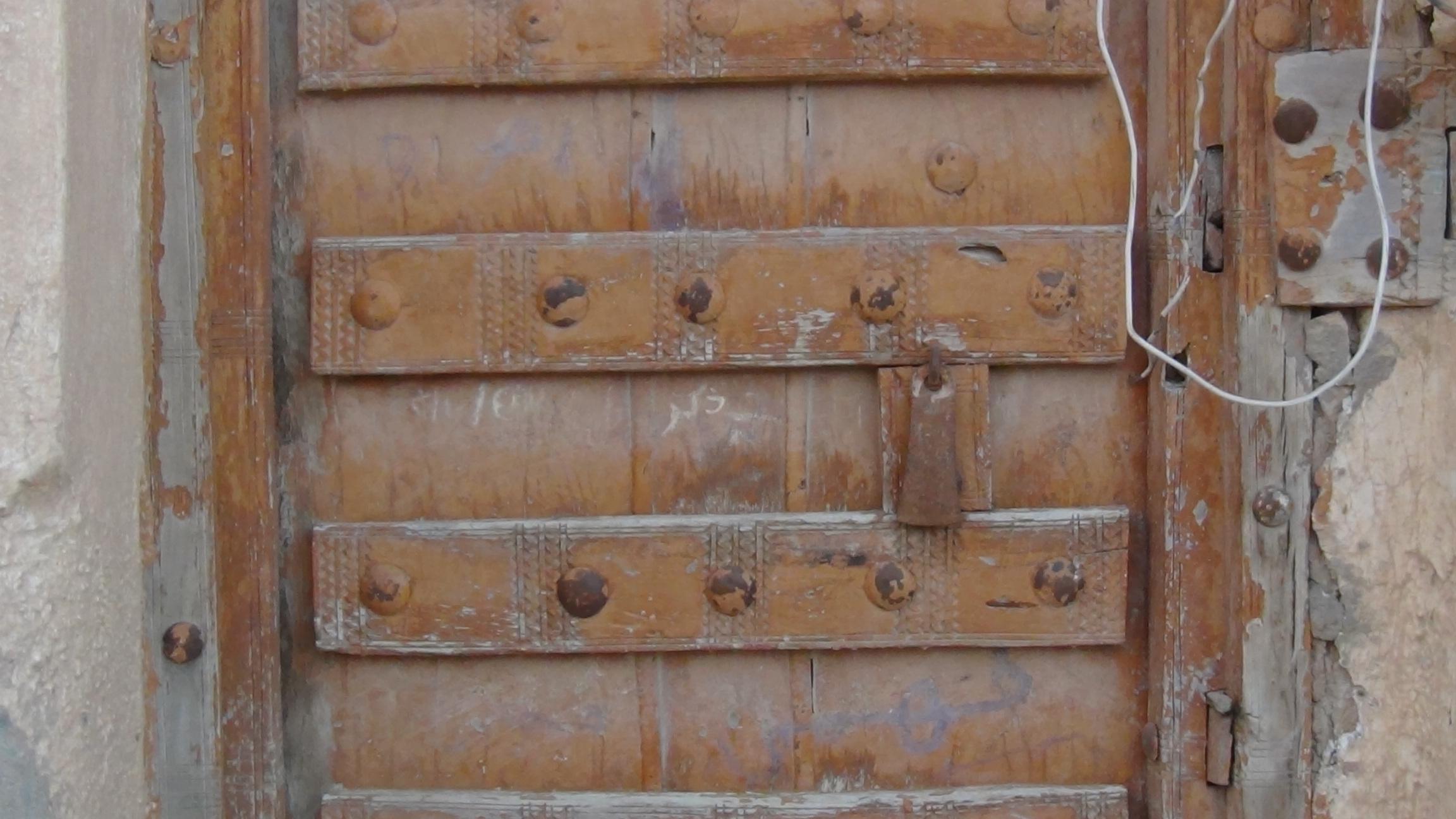 سدة القصر ( الباب ).JPG