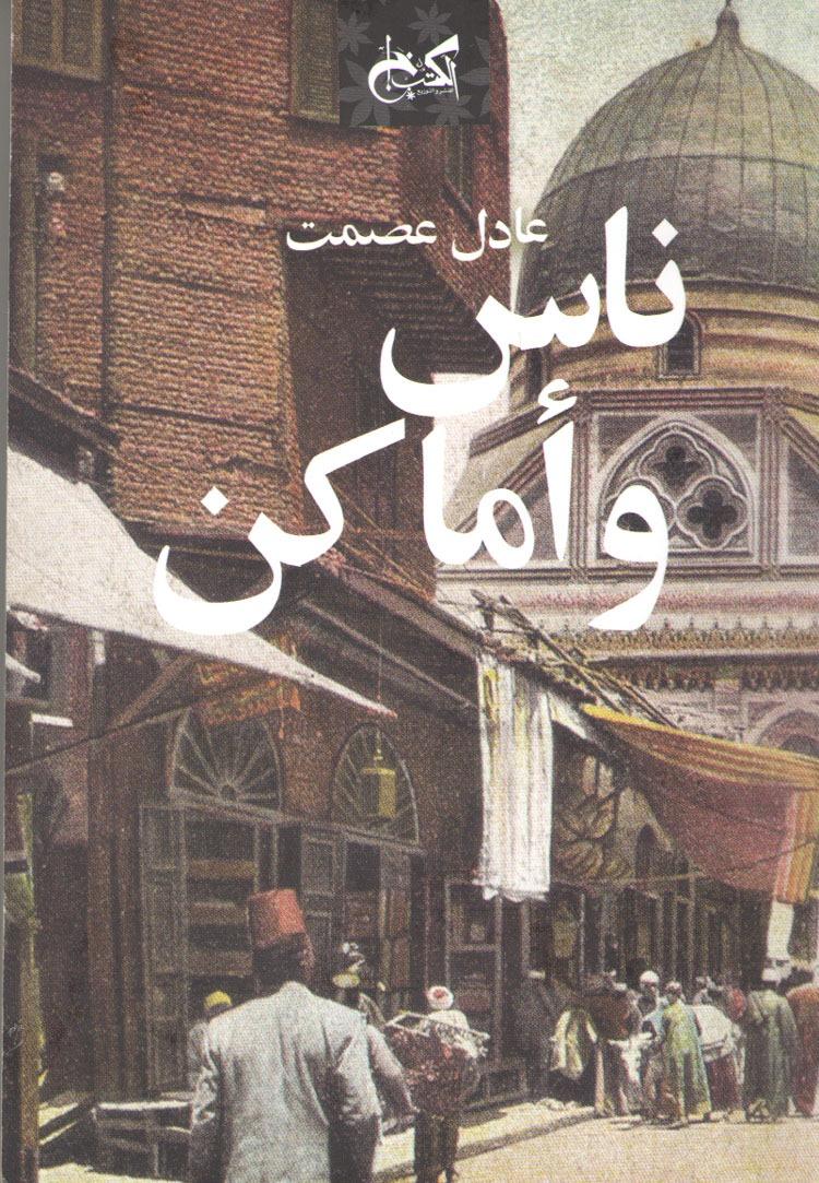الكتاب.jpg