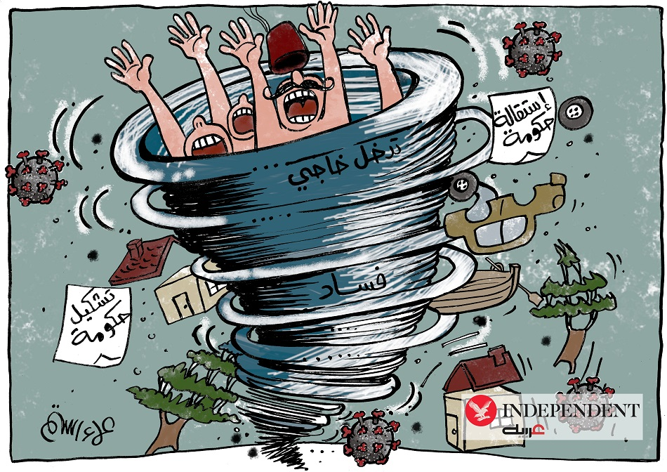 Lebanon copy.jpg
