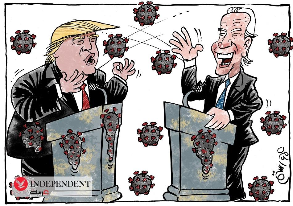 Trump Biden  copy.jpg