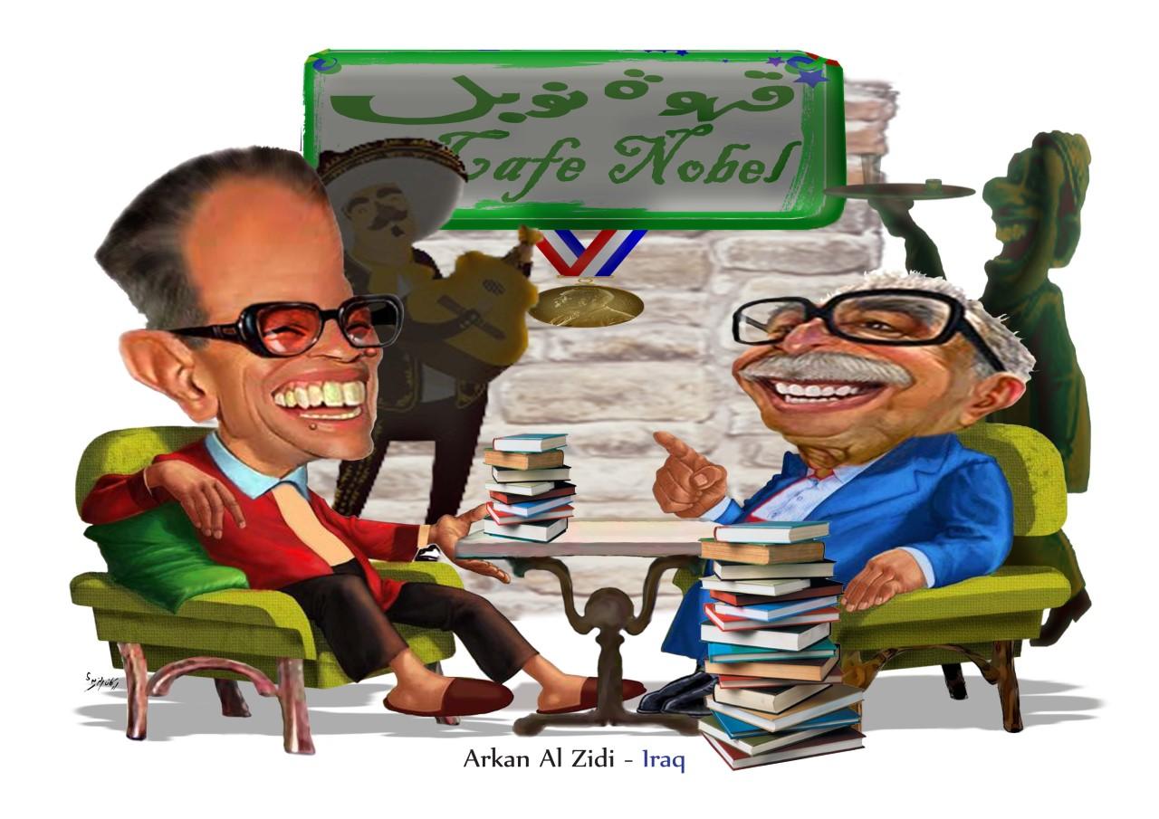 _Arkan Al Zidi.jpg