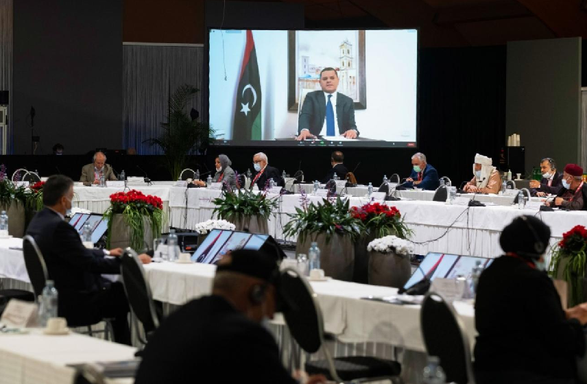 ليبيا-حكومة.png